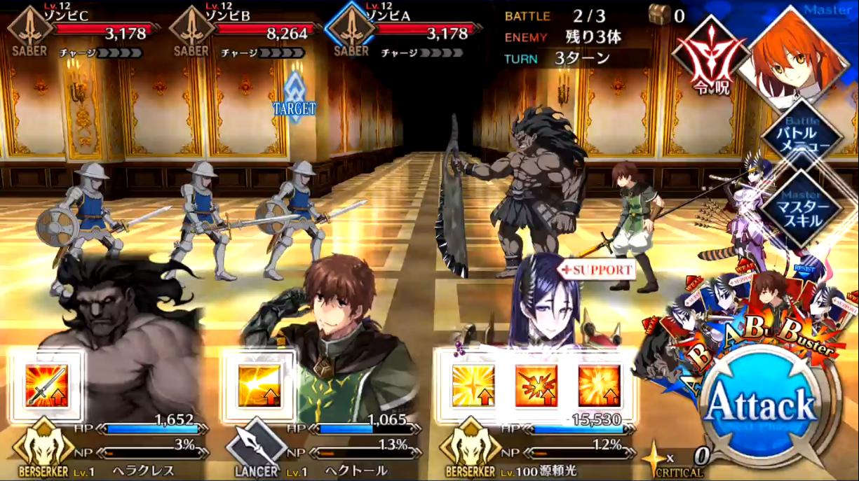 第14節 ジャンヌ・オルタを追え2 Battle2/3
