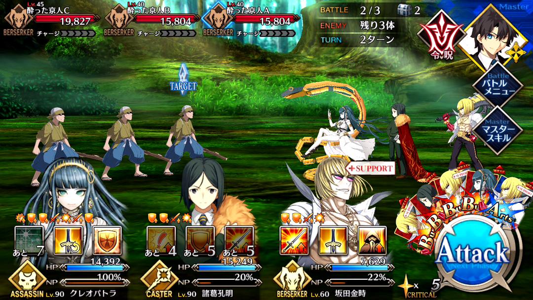 開幕 平安桜前線2 Battle2/3