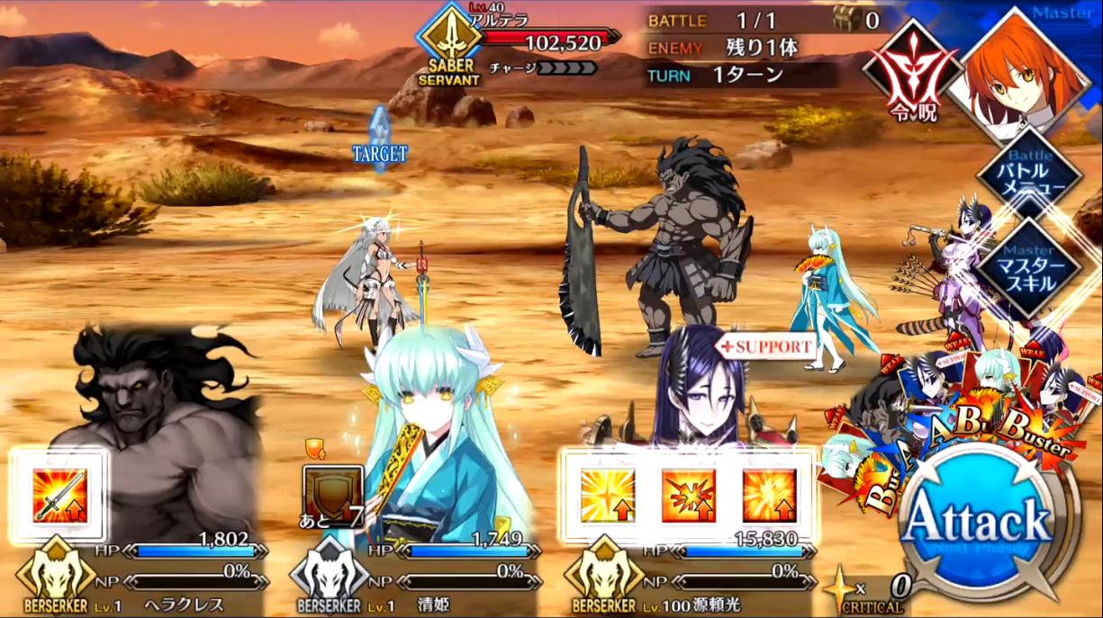 第15節 神の鞭3 Battle1