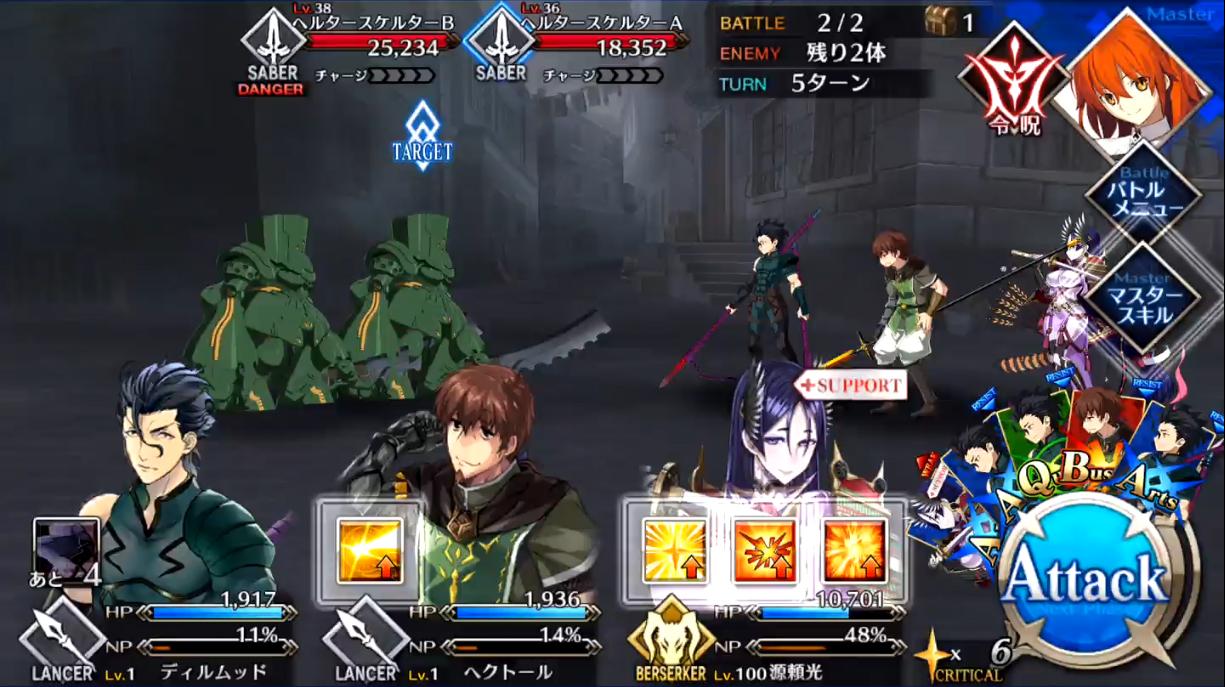第9節 契機2 Battle2/2