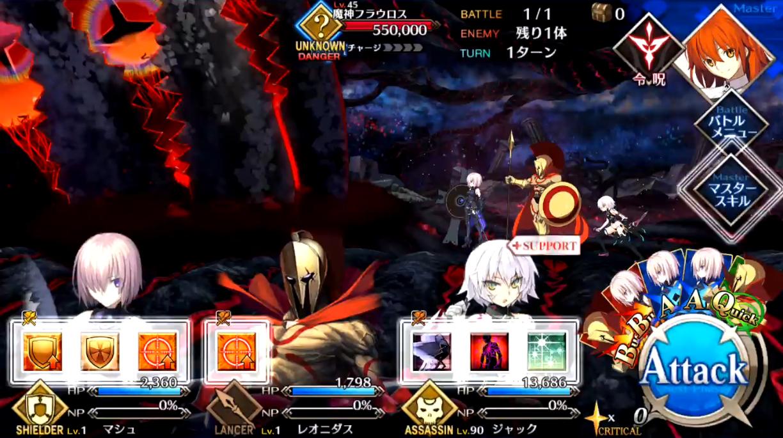 第1節 獣の宙域  Battle1