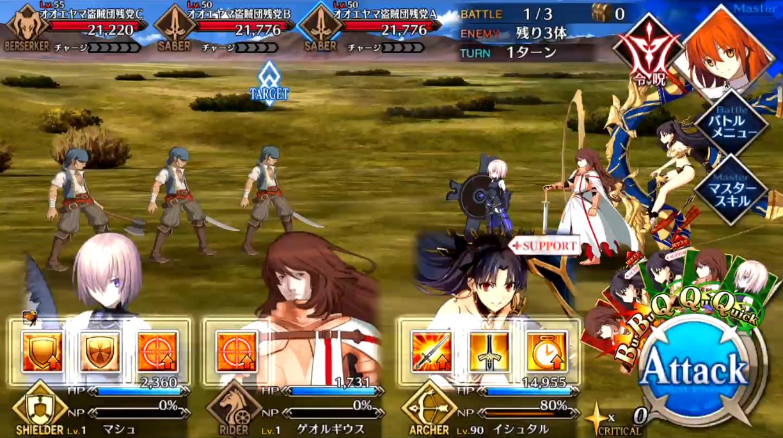 第15節 決戦2 Battle1/3