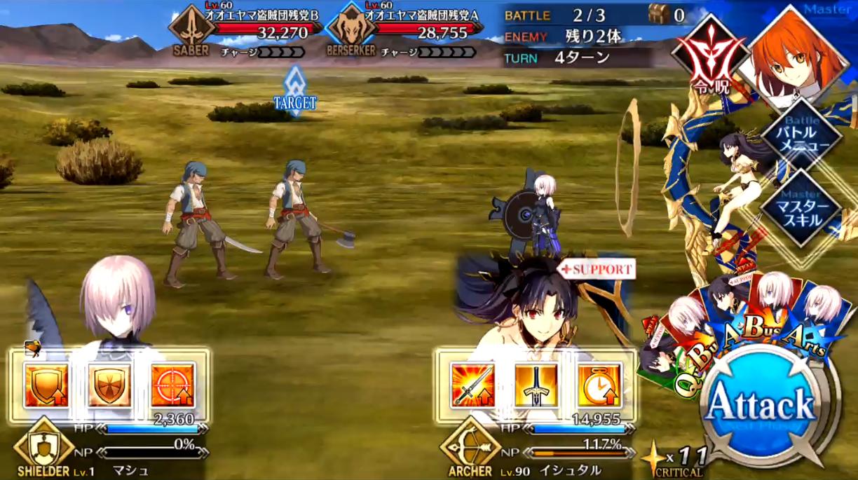 第15節 決戦2 Battle2/3