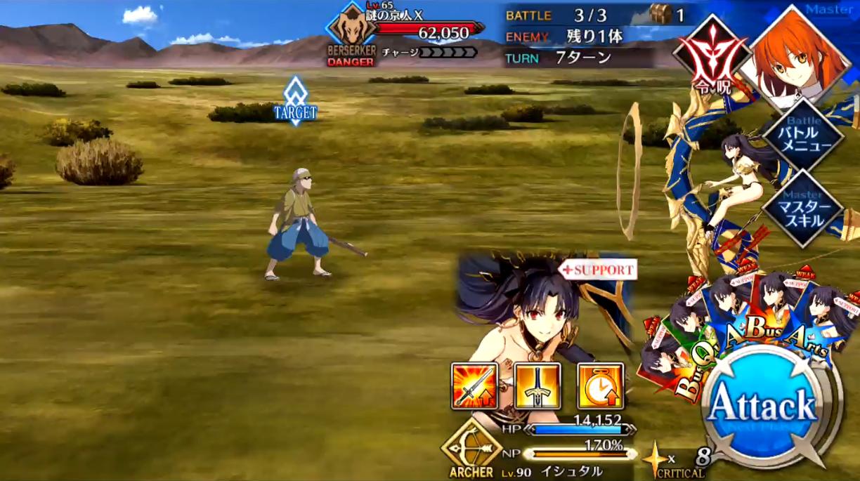第15節 決戦2 Battle3/3