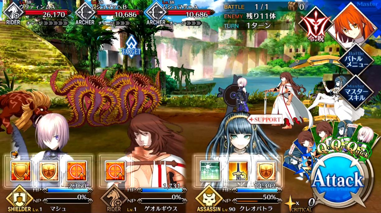 第15節 決戦3 Battle1