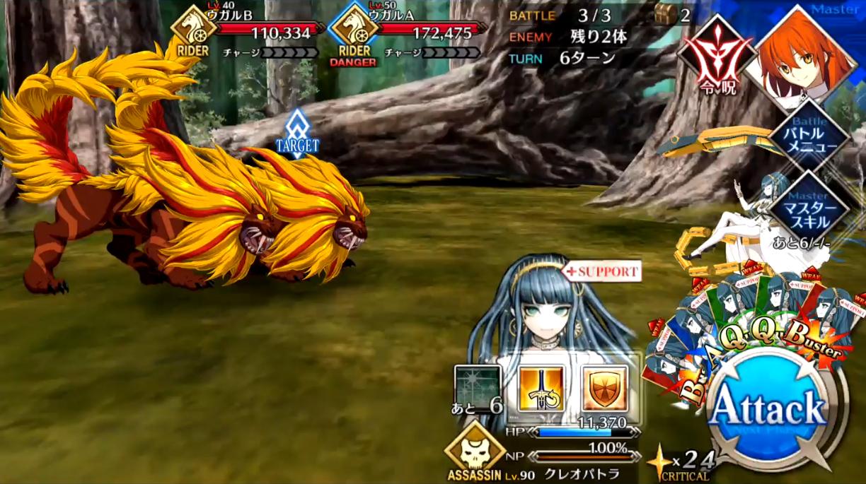 第15節 決戦4 Battle3/3