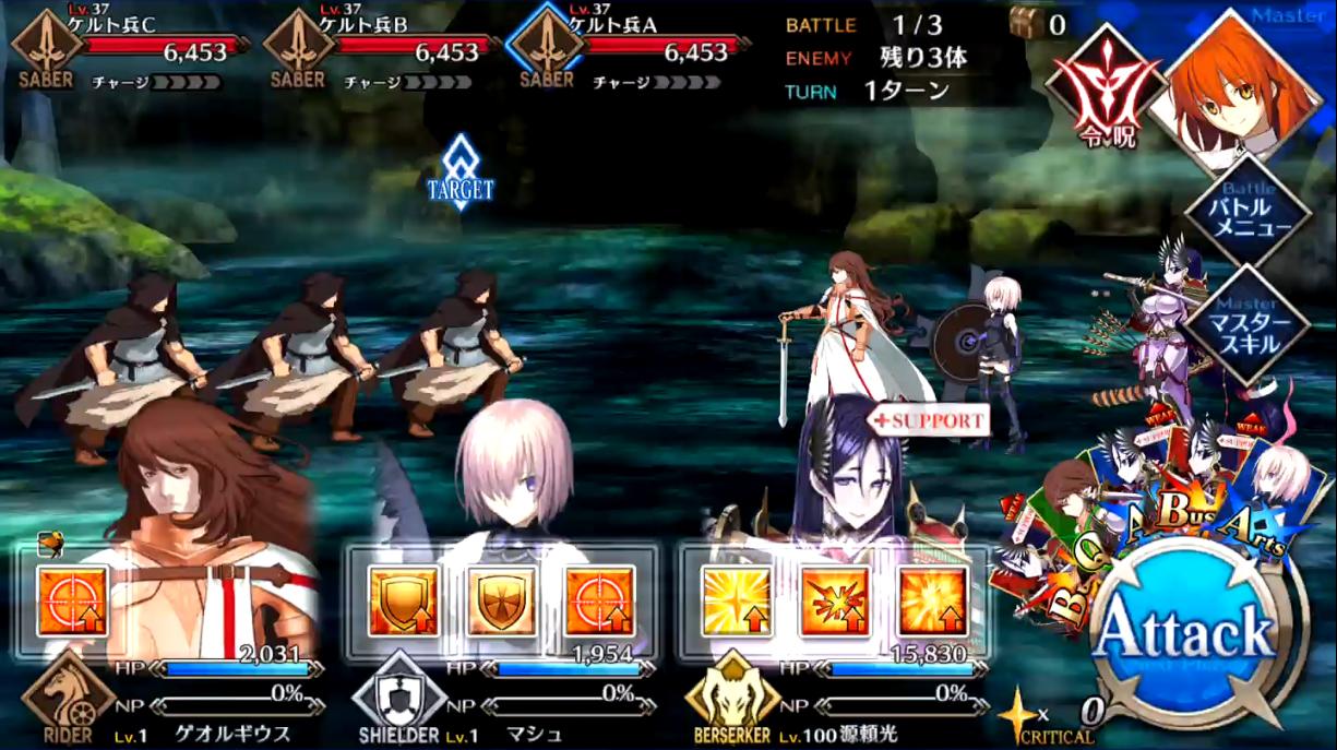 第4節 キング・オブ・プレジデント1 Battle1/3