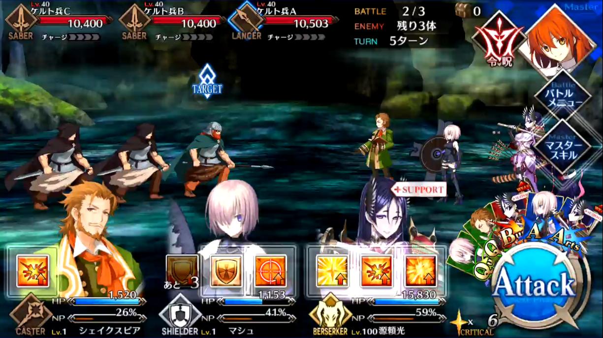 第4節 キング・オブ・プレジデント1 Battle2/3