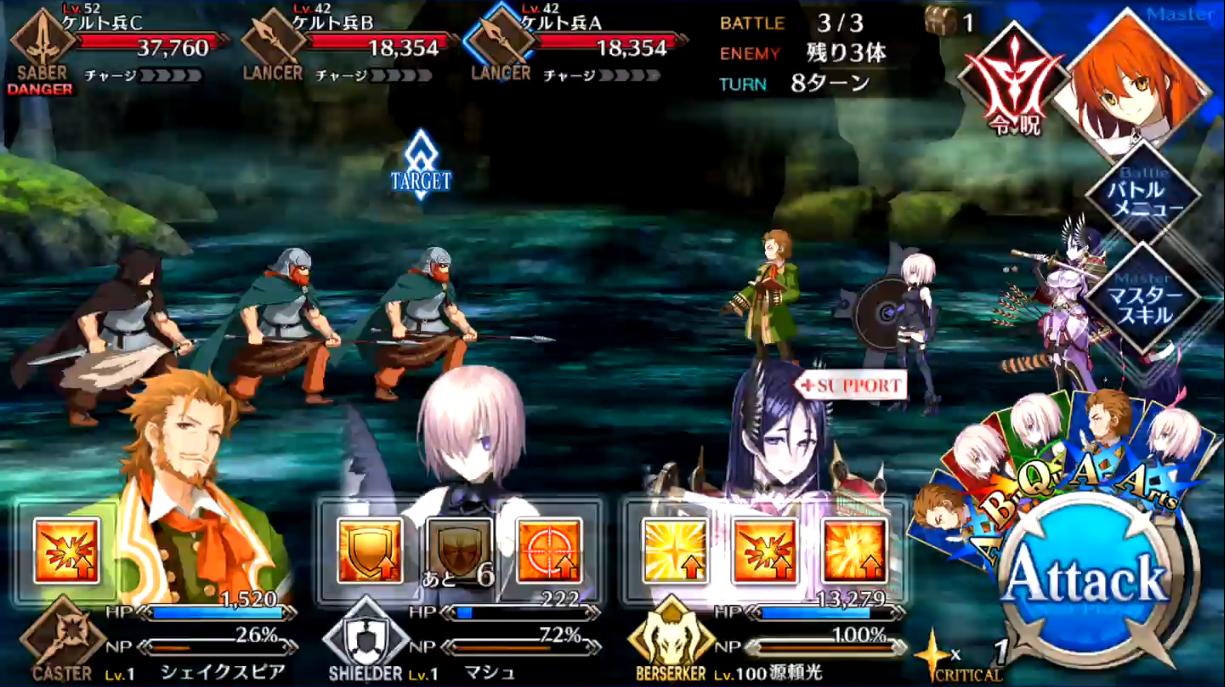 第4節 キング・オブ・プレジデント1 Battle3/3