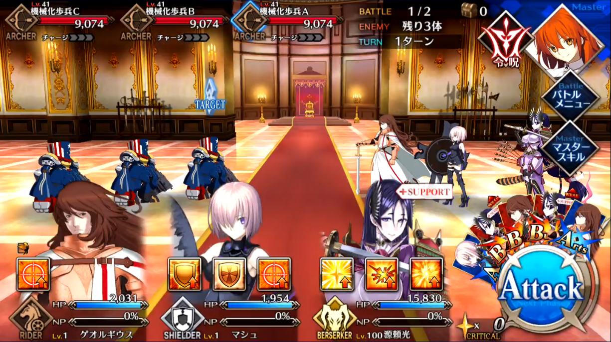 第4節 キング・オブ・プレジデント2 Battle1/2