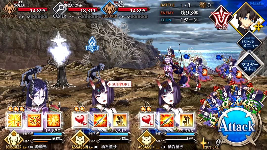 項垂れ峠 超級 Battle1/3