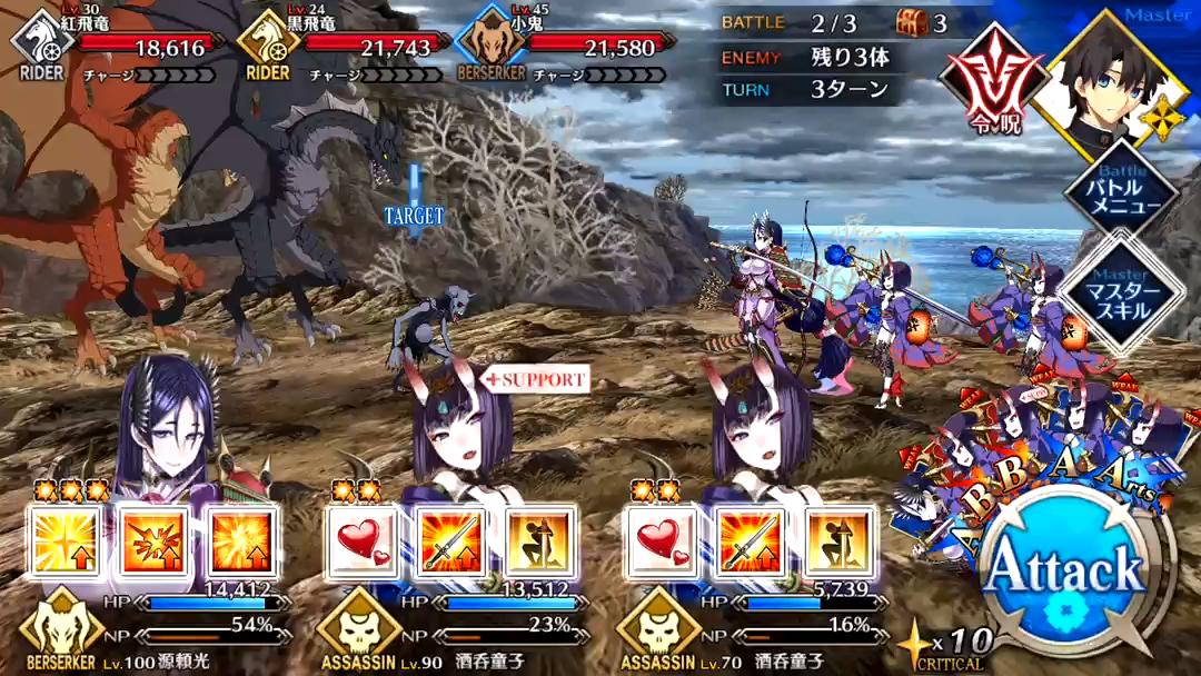 項垂れ峠 超級 Battle2/3