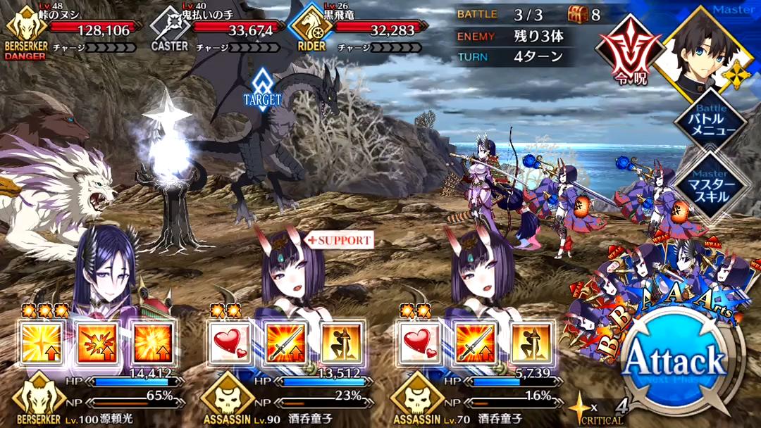 項垂れ峠 超級 Battle3/3
