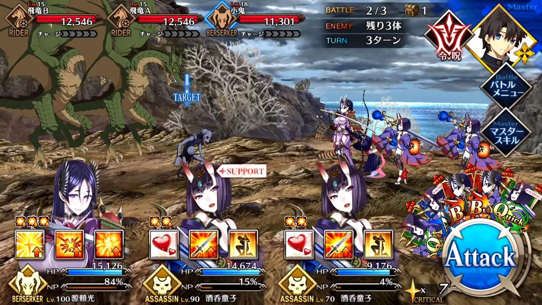 項垂れ峠 中級 Battle2/3