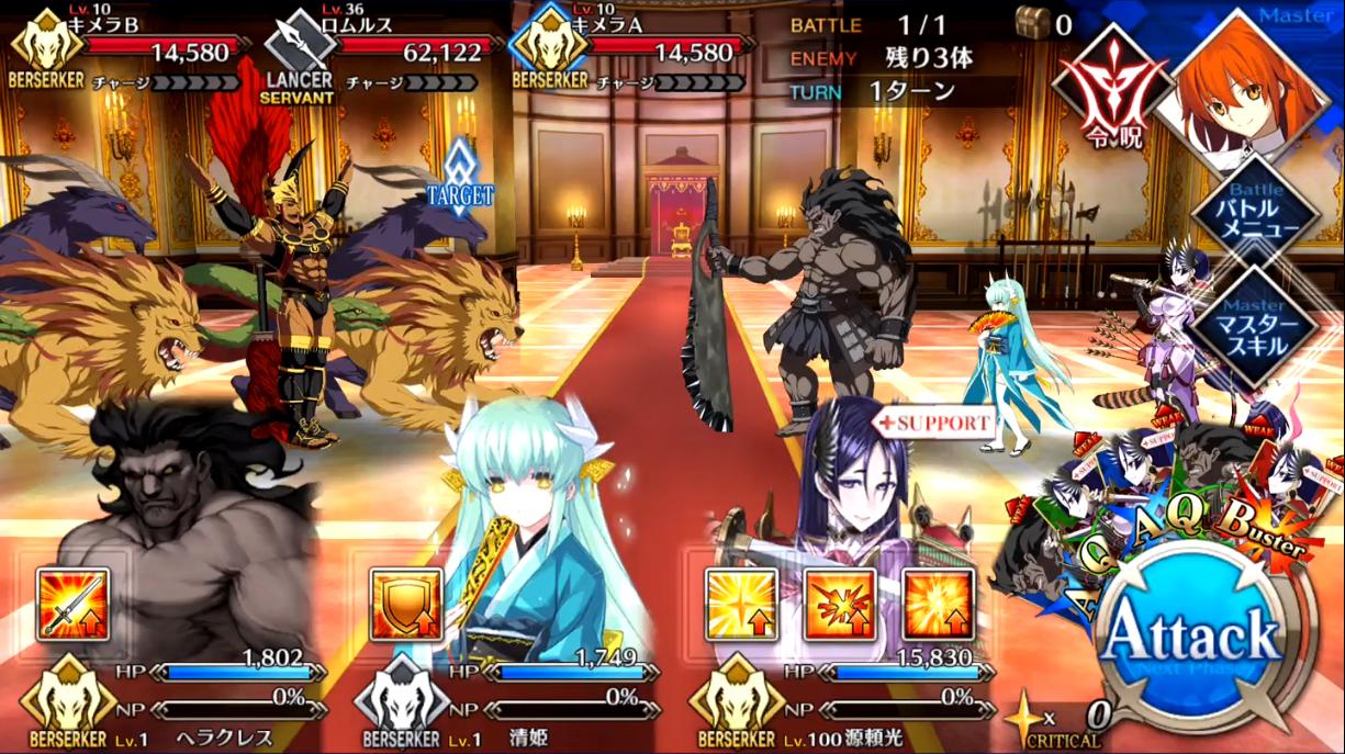 第14節 皇帝2 Battle1