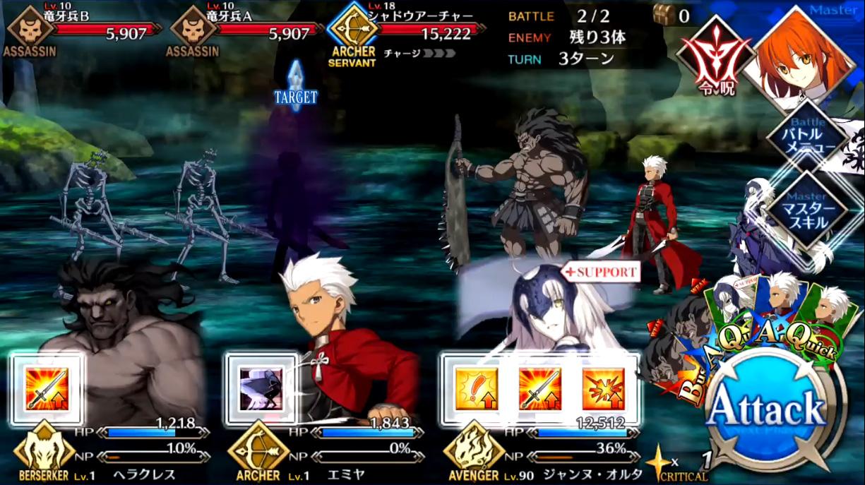第9節 暗がりの洞窟3 Battle2/2