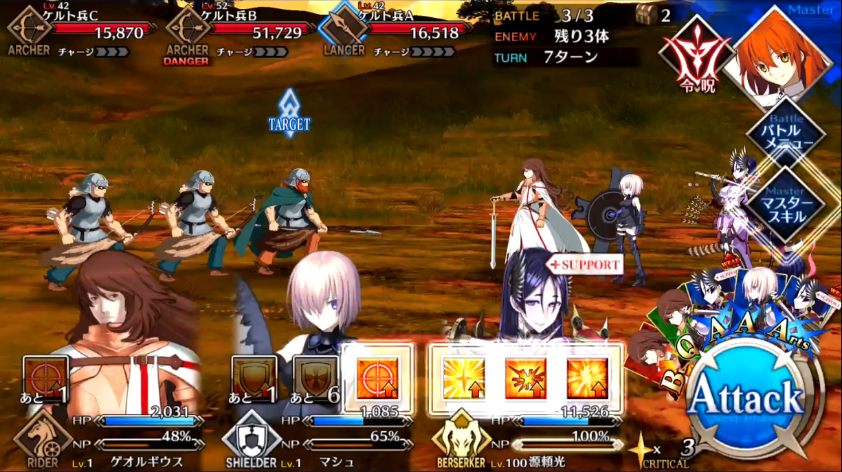 第2節 クリミアの天使1 Battle3/3