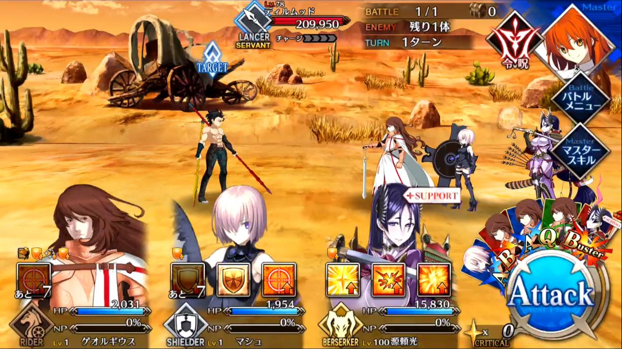 第2節 クリミアの天使3 Battle1