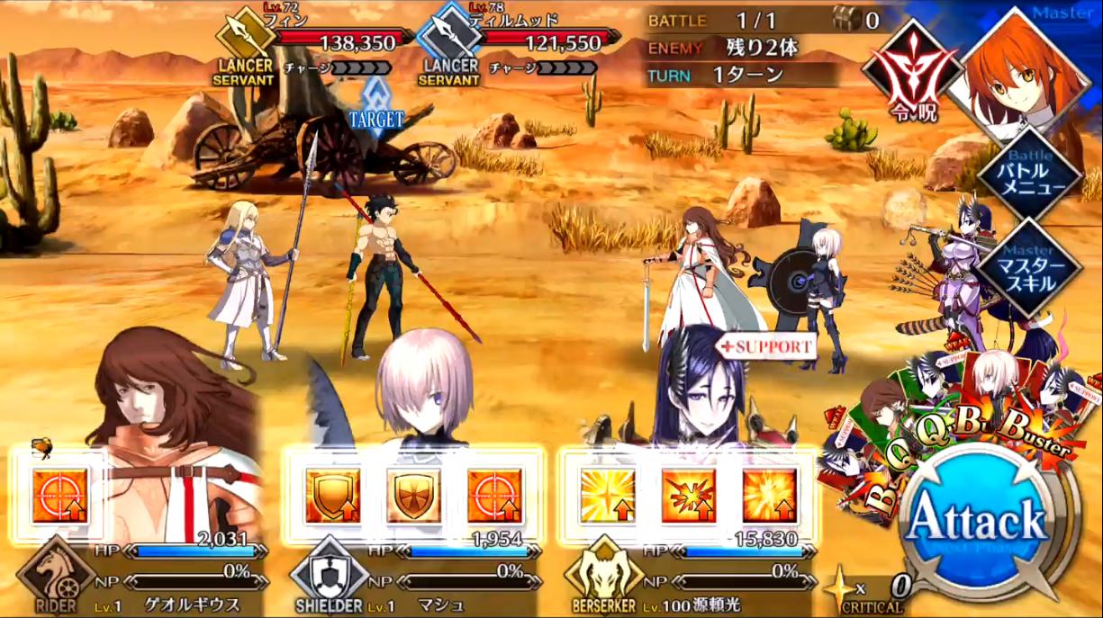 第2節 クリミアの天使4 Battle1