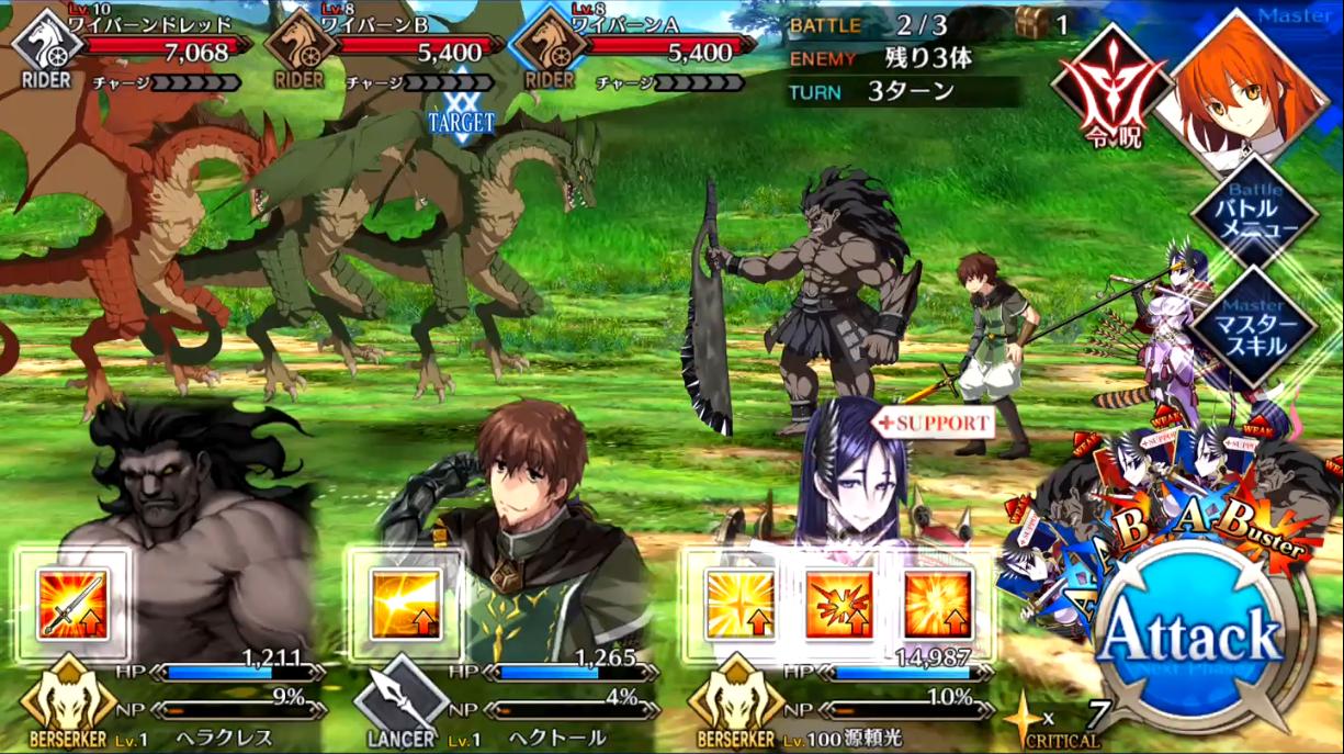 第8節 巨竜襲来3 Battle2/3
