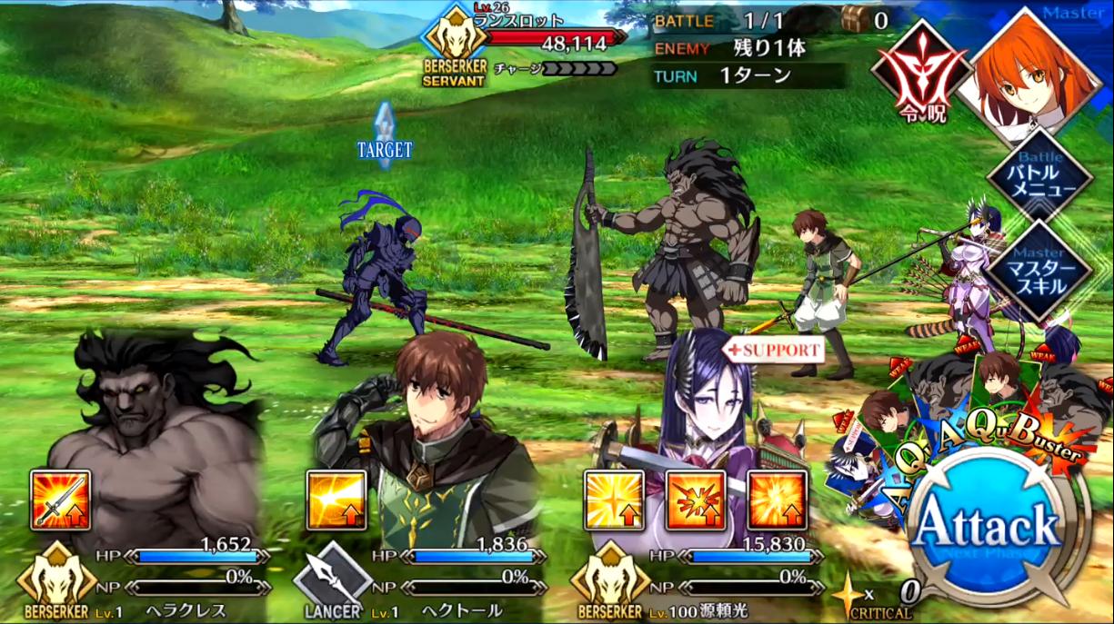 第8節 巨竜襲来4 Battle1