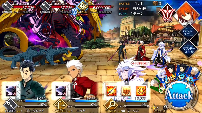 第9節 魔獣母神2 Battle1