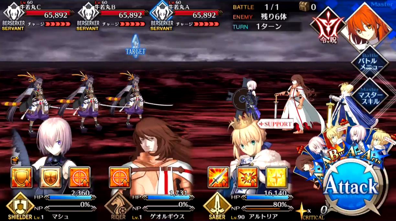 第18節 目覚め2 Battle1