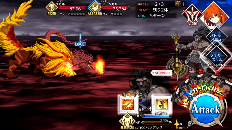 第18節 目覚め4 Battle2/3