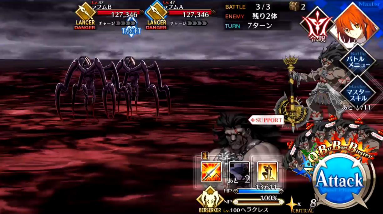 第18節 目覚め4 Battle3/3
