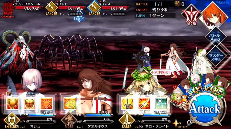 第18節 目覚め5 Battle1
