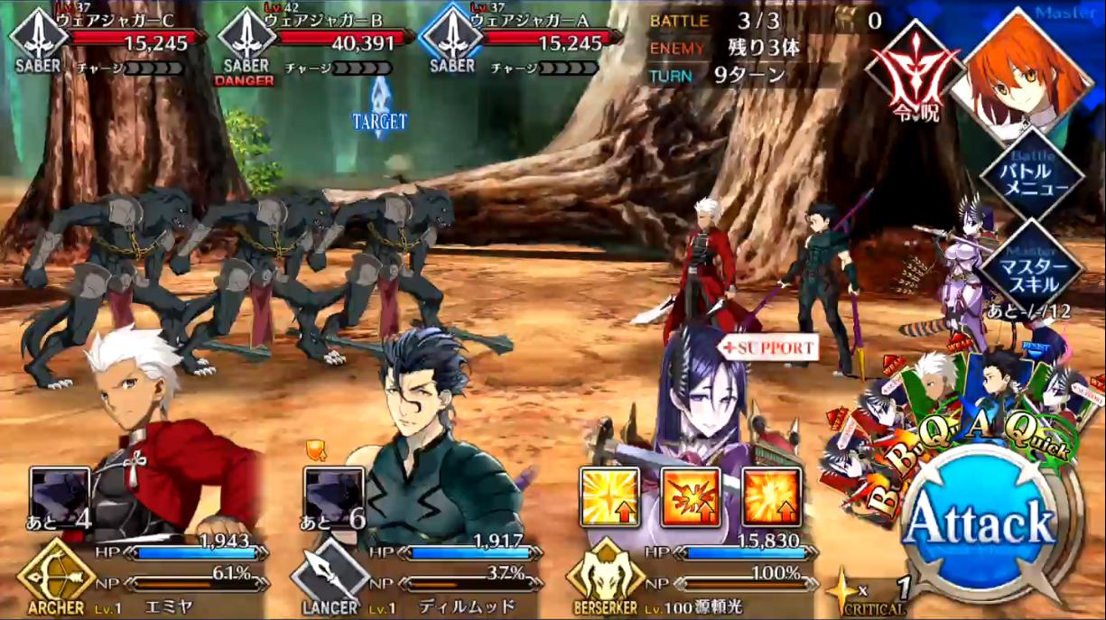 第8節 マイフェアレディ3 Battle3/3