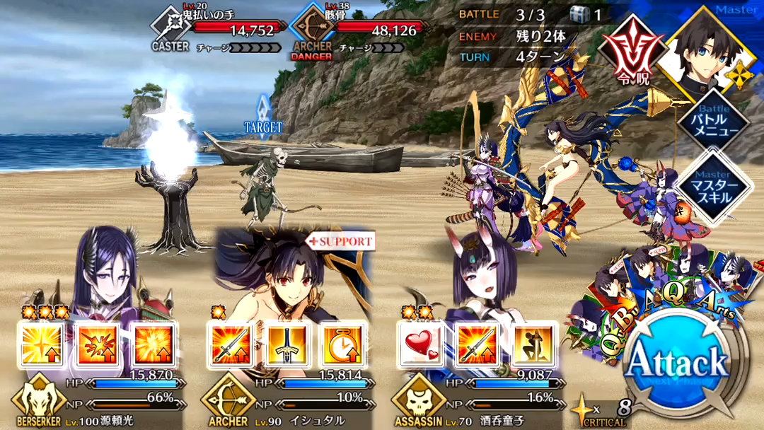 嘆きの浜 中級 Battle3/3