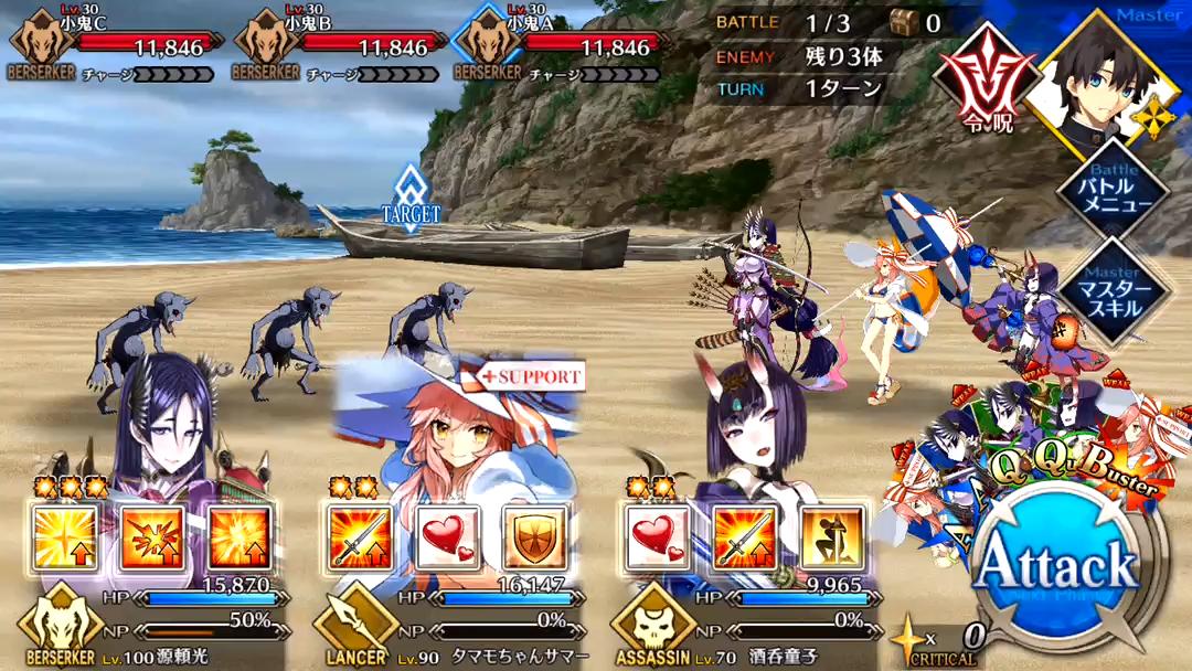 嘆きの浜 上級 Battle1/3