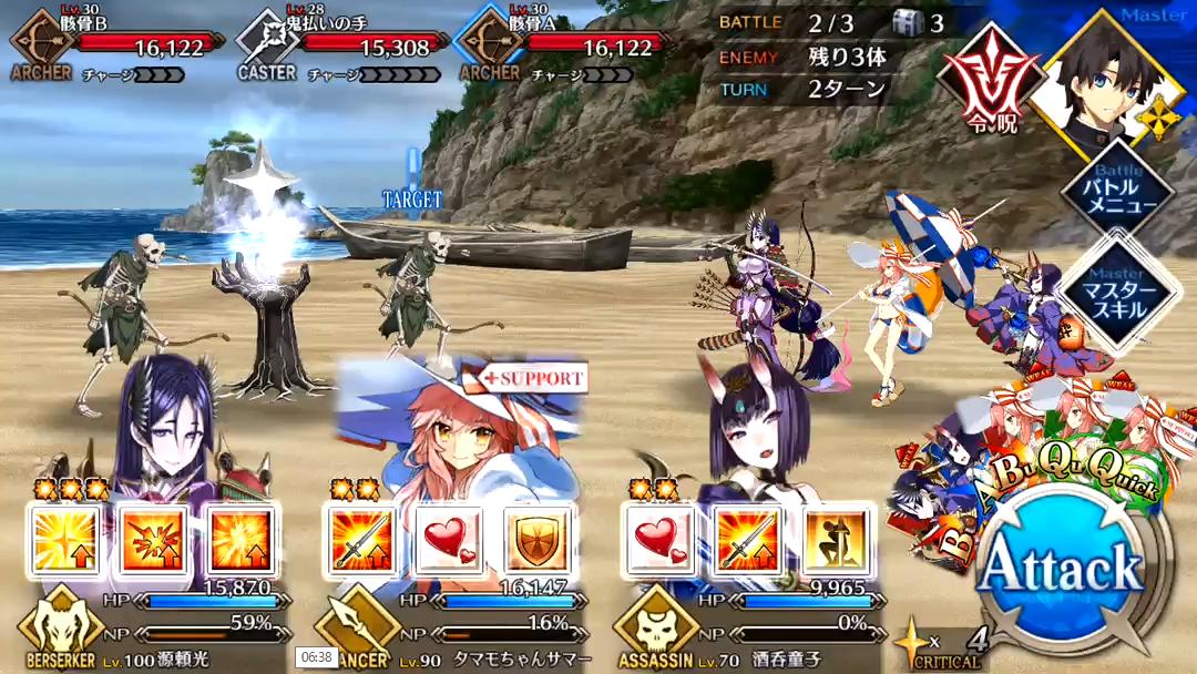 嘆きの浜 上級 Battle2/3
