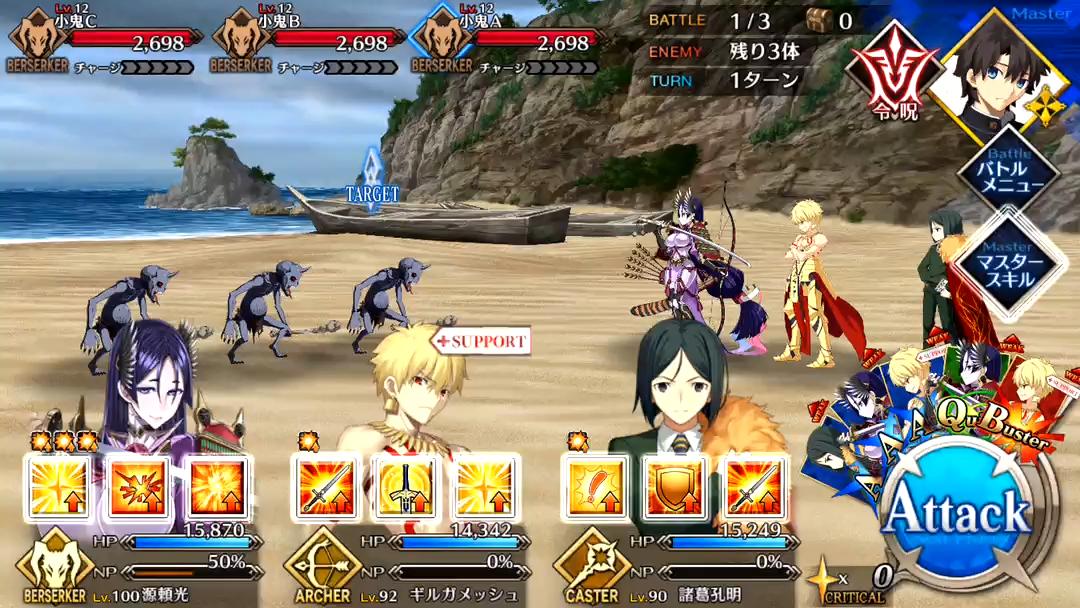 嘆きの浜 初級 Battle1/3