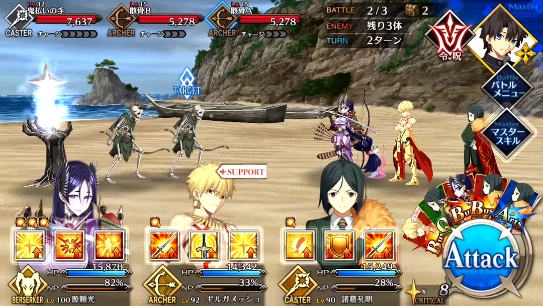 嘆きの浜 初級 Battle2/3