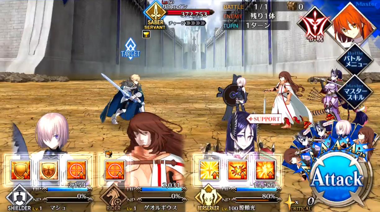 第4節 嘆きの壁4 Battle1