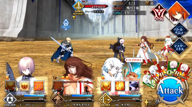 第4節 嘆きの壁5 Battle1