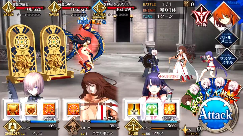 第10節 おはよう、金星の女神3 Battle1