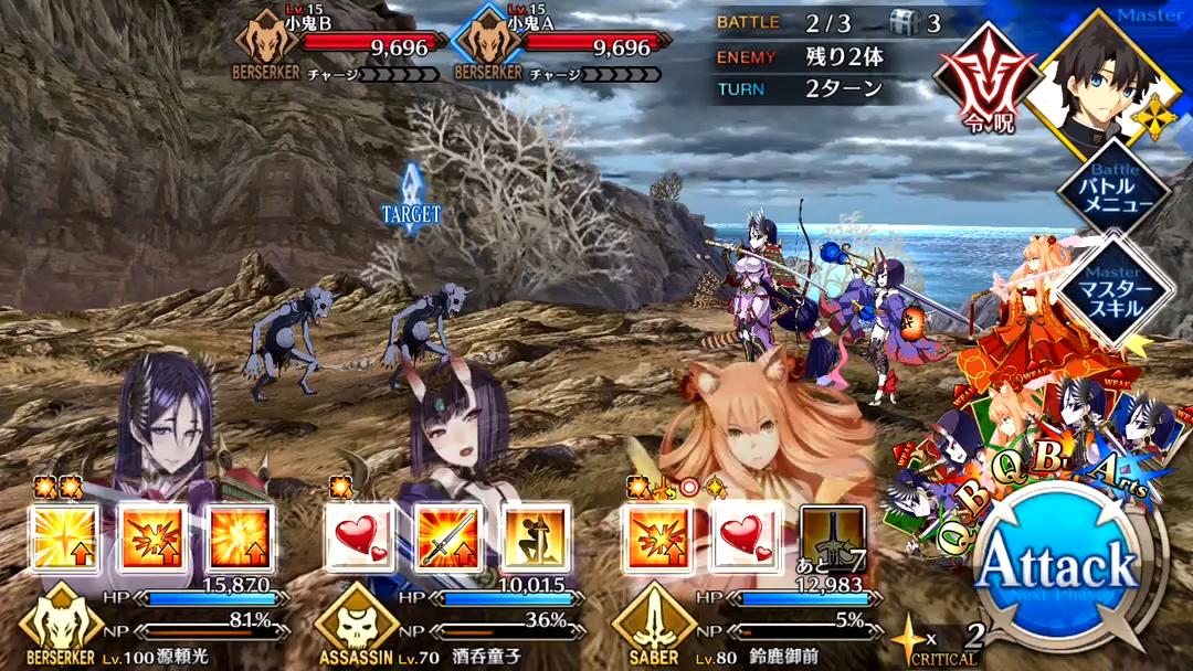 第五幕  鬼と人 Battle2/3