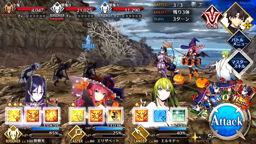 鬼ヶ島進攻3 Battle3/3