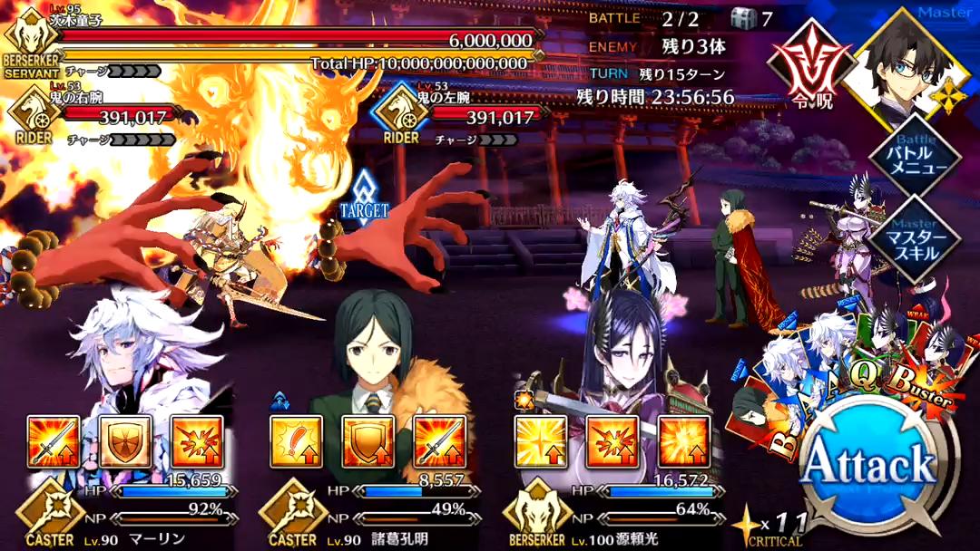 鬼ころし級 6日目 Battle2/2