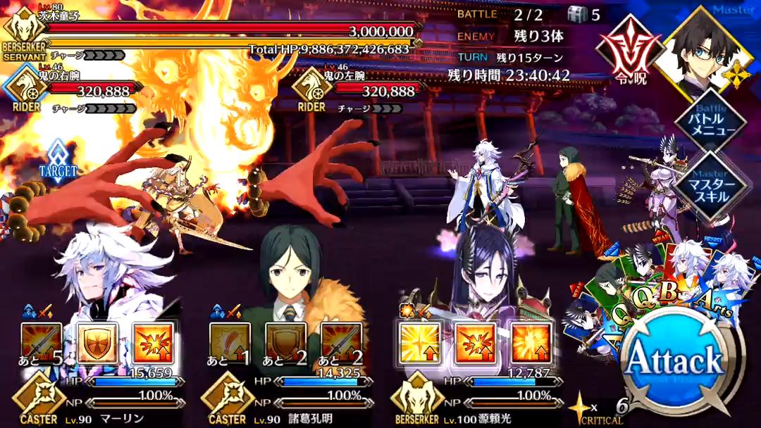鬼なかし級 6日目 Battle2/2