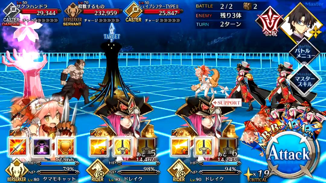 オープン・アイズ Battle2/2