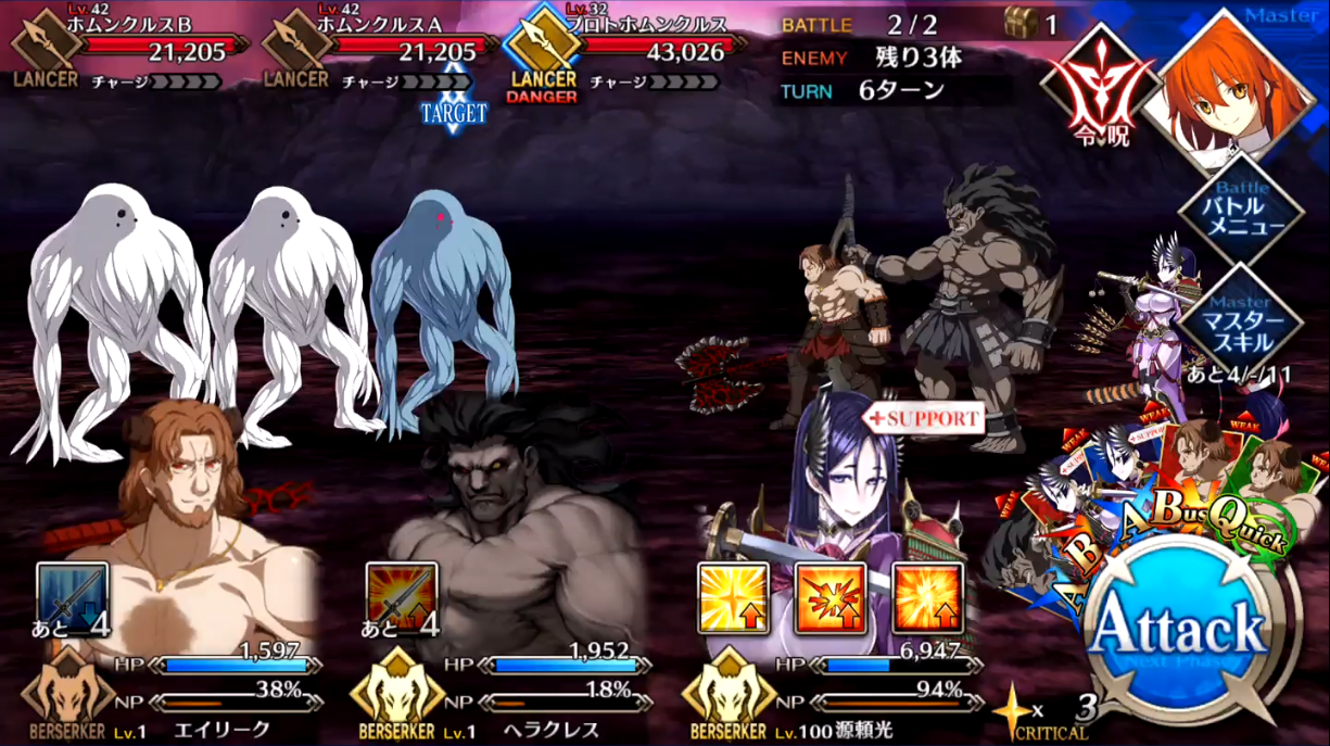 第12節 雷電神話2 Battle2/2