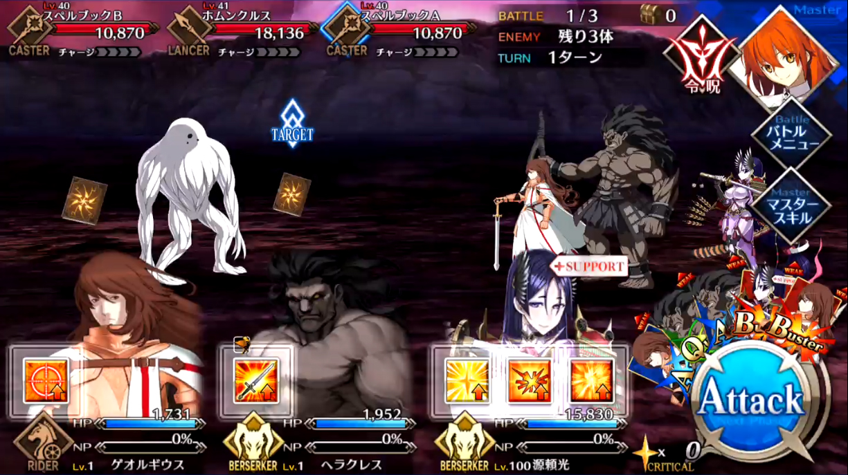 第12節 雷電神話3 Battle2/3