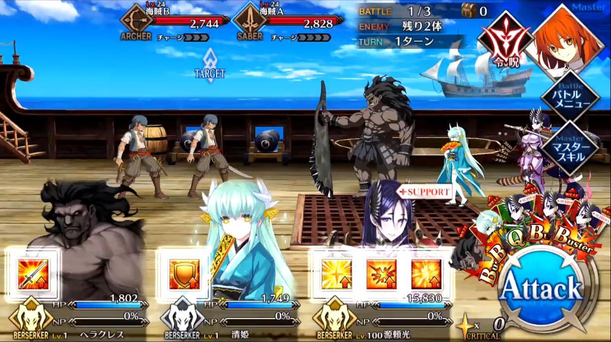 第4節 雷光と女神1 Battle1/3
