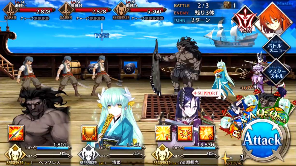 第4節 雷光と女神1 Battle2/3