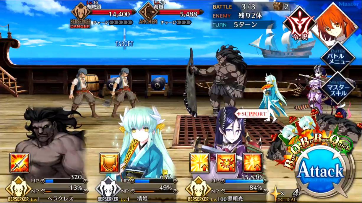 第4節 雷光と女神1 Battle3/3