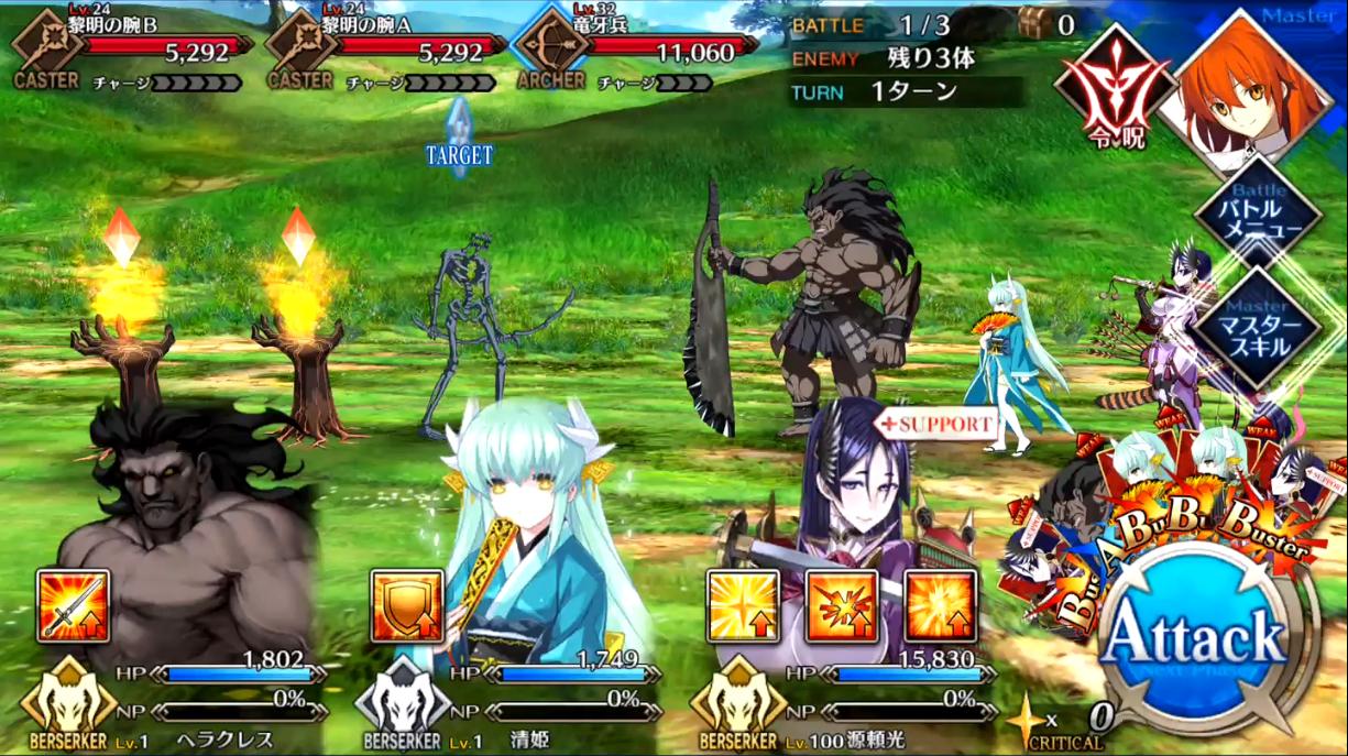 第4節 雷光と女神2 Battle1/3